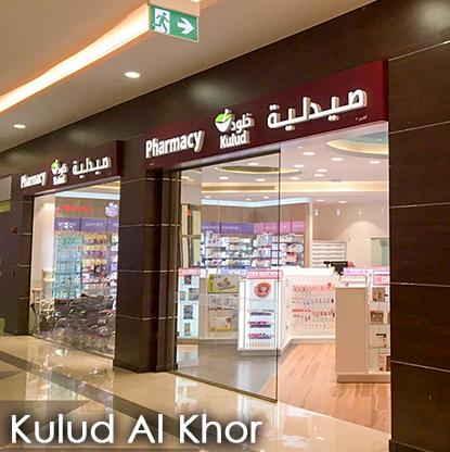HOME - Kulud Pharmacy